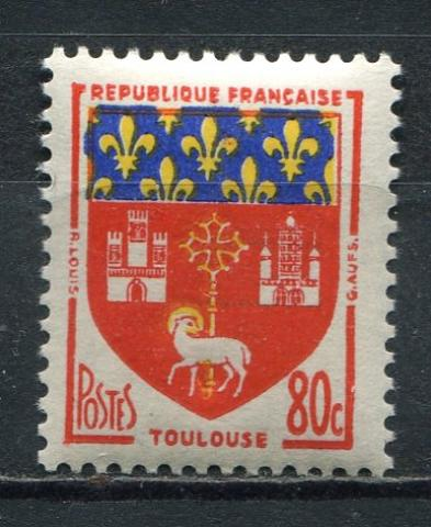 Stamps Africa Timbre Algerie Neuf N° 261 ** Armoirie