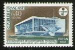 "**   FRANCE     0,40 F   1968  YT- 1554  "" Conférence Coop. Mondiale ""   **"