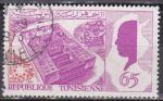 Tunisia 1967 Sc 475 used