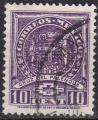 Mexico 1937 Sc 733 used