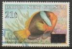 "Papua & New Guinée  ""1994""  Scott No. 823  (O)"