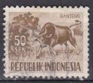 Indonesia 1956 Sc 430 used