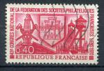 Timbre FRANCE 1970   Obl   N° 1642   Y&T