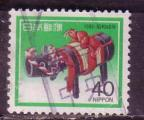 "Japon  ""1984""  Scott No. 1621  (O)"