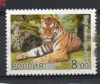 timbre de Russie de 2005   n° 1259  neuf - nine   catalogue Stampworld