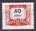 Hungary Postage Due 1958 Sc J239 used