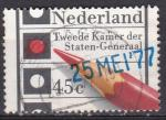 Netherlands 1977 Sc 569 used